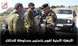الأجهزة الأمنية تقوم بتسليم مستوطنة الى الاحتلال في قلقيلية