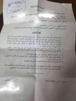 حراكيون من الحراك الموحد يقدمون شكوى رسمية لدى النيابة على أحمد مجدلاني