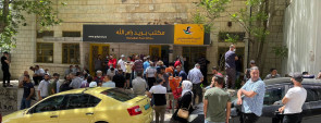 الأسرى المحررون ينظمون احتجاجا أمام بريد رام الله رفضا لآلية الصرف الجديدة لرواتبهم