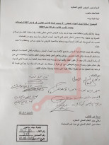 نصف أعضاء مجلس بلدي بلدية بيت ساحور يقدمون استقالهم بشكل جماعي