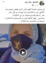 ضباط مخابرات أبو مازن يحاولون إيجاد مبرر لابتزاز فتاة فلسطينية ونشر خصوصياتها وصورها مع أبنائها