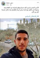 عندما تتشابه أجهزة الأمن الفلسطينية بالإحتلال المجرم !!