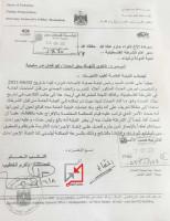 جهاز الشرطة الذي يقوده حازم عطاالله يختطف الطفل محمد فضل سليمية