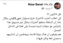 فعلها كلاب الأثر با أبو كفاح ..