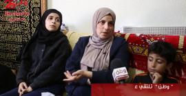 زوجة الشهـ..ـيد نزار بنات : هكذا قتلوا زوجي ولكن لم ينالوا من عزيمة شعبنا