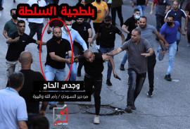 على قائمة العار البلطجي وجدي الحمدي من منطقة دير السوادن