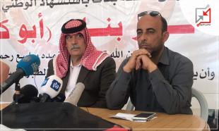 عائلة نزار بنات: الرئيس عباس لم يتصل بنا ولم يكترث بالجريمة