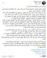 ضابط في الأمن الوقائي يهدد الناشط أمجد مناصره بسبب كتاباته على مواقع التواصل