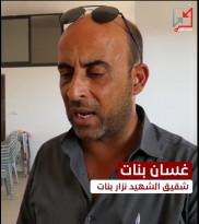 غسان بنات: ليس لنا أي علاقة بأي اجتماعات او اتصالات مع مكتب الرئيس