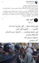 حملة ممنهجة لتشويه النشطاء والصحفيين من قبل شبيحة محمود عباس