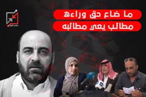 ما ضاع حق وراءه مطالب يعي مطالبه