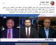 زيد الأيوبي سحيج ينفي عبراعلام الاحتلال ضرب الاجهزة الأمنية للمواطنين
