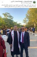 سحيج من سحيجة أبو مازن تم توظيف ابنه في تلفزيون فلسطين بنفس الوقت الذي تخرج فيه من الجامعة