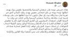 حملة لاغلاق الصفحات يقودها الذباب_الالكتروني التابع للأجهزة الامنية منها صفحة حسام خضر