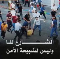 اليوم الساعة السادسة مساءا موعدنا على دوار المنارة رفضا للاعتقال السياسي والقمع وللمطالبة بمحاسبة قتلة #نزار_بنات