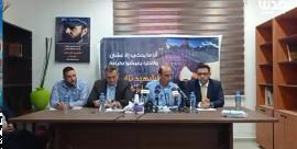 مؤتمر صحفي لعائلة نزار بنات