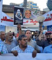 الوقفة على دوار المنارة في رام الله للمطالبة بالعدالة لنزار بنات