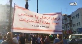 تواصل الوقفات وسط رام الله للمطالبة بمحاسبة المسؤولين عن اغتيال نزار بنات