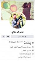 نديم مسلم أبو غازي أحد المشاركين في عملية إغتيال الشــ..h..ــيد نزار بنات