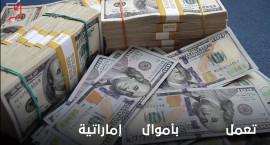 محاولة جديدة  لتسريب عقار في حي الشيخ جراح بالقدس بأموال إمارتية ورعاية ضباط من المخابرات الفلسطينية