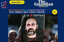 قضية  نزار بنات تتصدر صحيفة الجارديان البريطانية