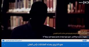 فيلم إسرائيلي يرجع الفضل لاتفاق أوسلو الذي هندسه محمود عباس في اتفاقيات التطبيع