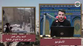 أمين سر حركة فتح في قباطية رياض كميل: هناك تقصير واضح من الأجهزة الأمنية في معالجة المشكلة القائمة بالمحافظة