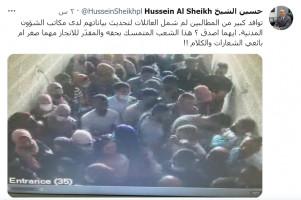انتصار حسين الشيخ الجديد مقابل الاستمرار بخدمة الاحتلال عبر التنسيق الامني وزيادة وتيرته