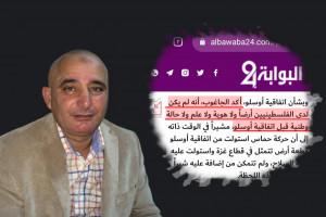 """الجاغوب ينكر تاريخ فلسطين و يدعم رواية الاحتلال """" لم يكن لدى الفلسطينيين أرضاً ولا هوية ولا علم """""""