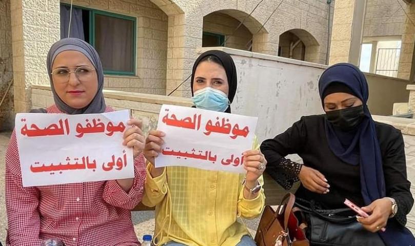 إضراب لموظفي مستشفى ثابت الحكومي بعد رفض الصحة الاستجابة لمطالبهم