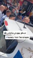 أمن السلطة يعيد للاحتلال مستوطن دخل منطقة نابلس بالخطأ