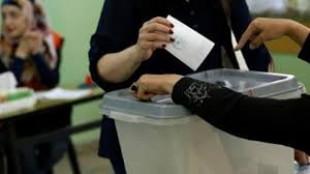 الانتخابات البلدية ما بين تصدر وهم الديمقراطية للغرب وإلها الشعب بقضية انتخابية جديدة