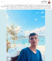 عبدالله كميل يحتفل بعيد ميلاده ابنه الذي يكمل تعليمه خارج الوطن على نفقة السلطة