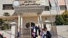 شهادات في الجلسة الرابعة لمحاكمة قتلة نزار بنات