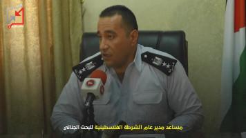 مسؤول في الشرطة الفلسطينية يسرق محطة وقود ويحصل على رشوة كبيرة ثم تتم ترقيته .