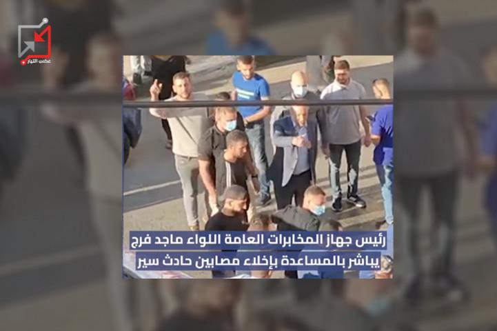 السباق على خلافة أبو مازن ..  ماجد فرج يحاول الظهور كقائد حريص على مصلحة الشعب ( فيديو)
