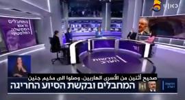 حسب القناة 11 الإسرائيلية: محمد اشتيه رفض توفير حماية للأسيرlن أيهم كممجي ومناضل نفيعات بعد طلبهما منه توفير الحماية لهما