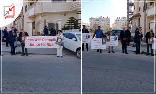 عائلة #نزار_بنات والقوى والحراكات من أمام المحكمة العسكرية في رام الله